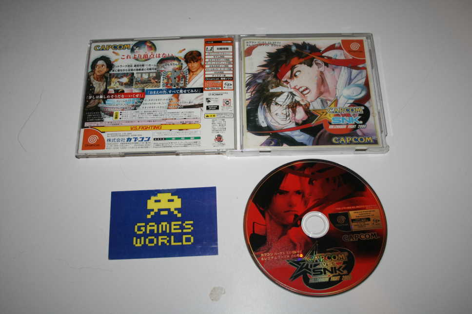 Capcom VS SNK Millennium Fight 2000 (Japanese Import)